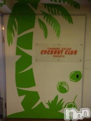 古町その他業種 COCONUT CLUB新潟(ココナッツクラブ新潟)の店舗イメージ枚目