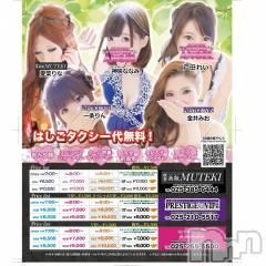 新潟駅前セクキャバSUPER ANGEL(スーパーエンジェル)の2月16日お店速報「本日ベビードールデー」