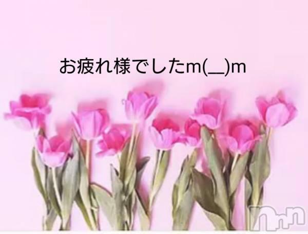 松本デリヘルPrecede(プリシード) ゆいか(48)の9月26日写メブログ「お疲れ様でした☆」