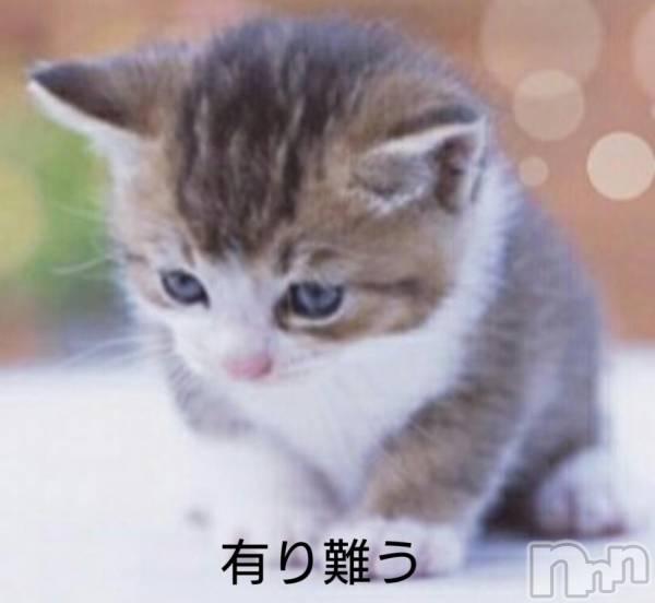 松本デリヘルPrecede(プリシード) ゆいか(48)の9月28日写メブログ「有り難う☆」