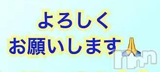 松本デリヘルPrecede(プリシード) ゆいか(48)の12月15日写メブログ「お願ぃします♪」