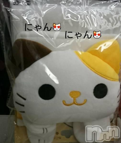 松本デリヘルPrecede(プリシード) ゆいか(48)の12月15日写メブログ「有り難う☆」