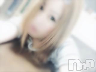 新潟デリヘル激安!奥様特急  新潟最安!(オクサマトッキュウ) ゆま(25)の2018年10月14日写メブログ「\!移動時間だけで行けます!/」