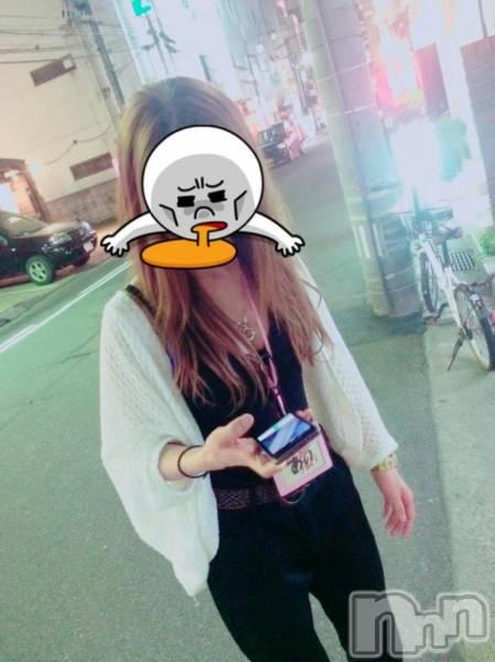 新潟駅前ガールズバーガールズバーFall(ガールズバーフォール) の2018年6月14日写メブログ「美味でした(´∀`)」