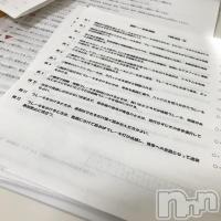 松本駅前キャバクラ 美ら(チュラ) はづきの6月15日写メブログ「(´・ω・`)」