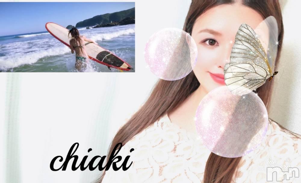 新潟デリヘルMinx(ミンクス) 千明(28)の8月3日写メブログ「Happy Birthday☆\(^^)/」