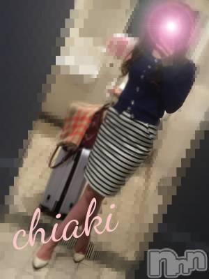 新潟デリヘル Minx(ミンクス) 千明(26)の8月28日写メブログ「ありがと。」