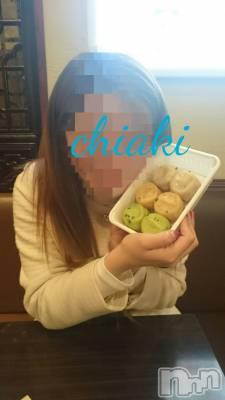 新潟デリヘル Minx(ミンクス) 千明(26)の9月20日写メブログ「ありがと。」