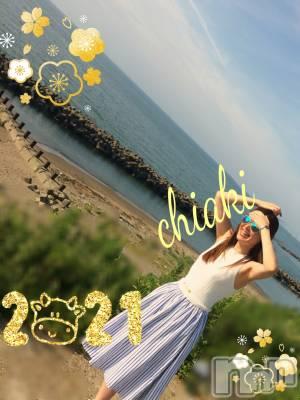 新潟デリヘル Minx(ミンクス) 千明(26)の1月4日写メブログ「アロマについて」