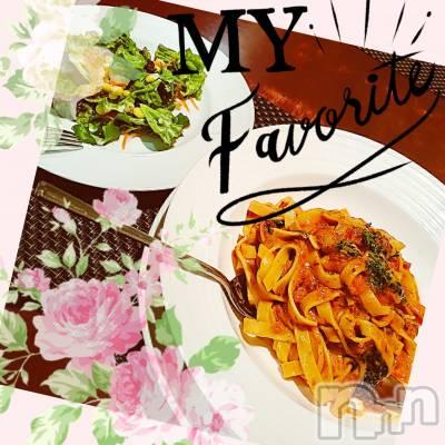 新潟デリヘル Minx(ミンクス) 千明(26)の1月19日写メブログ「こんにちは。」