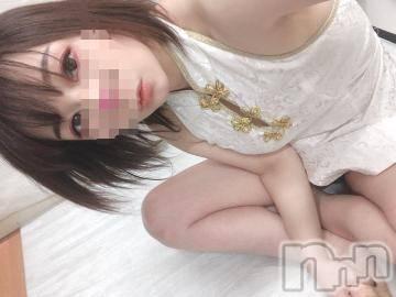新潟メンズエステ癒々(ユユ) かおり(32)の2月21日写メブログ「ブスはブスらしくしとけ」