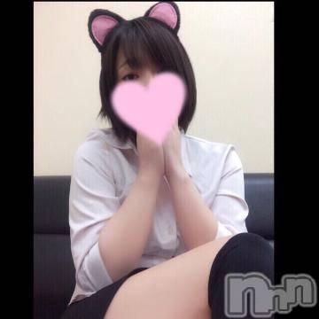 新潟メンズエステ癒々(ユユ) かおり(32)の2月22日写メブログ「私以外とにゃんにゃんしちゃうの?」