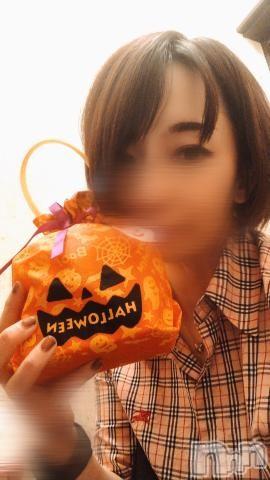 新潟メンズエステ癒々(ユユ) かおり(32)の2020年10月18日写メブログ「風俗講習会開催!」