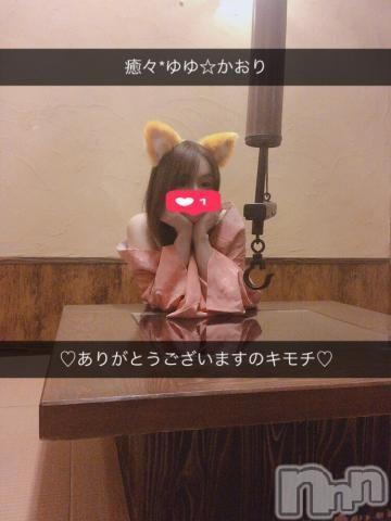 新潟メンズエステ癒々・匠(ユユ・タクミ) かおり(32)の2020年11月22日写メブログ「ありがとうのキモチ」