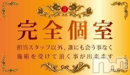 長岡市リラクゼーション NEO FUNNY長岡店(ネオファニーナガオカテン)の店舗イメージ枚目