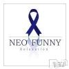 上越リラクゼーション NEO FUNNY上越店(ネオファニージョウエツテン)の6月18日お店速報「neo funny」