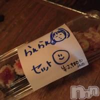 新潟駅前ガールズバーカフェ&バー こもれび(カフェアンドバーコモレビ) らんの6月14日写メブログ「これから〜」