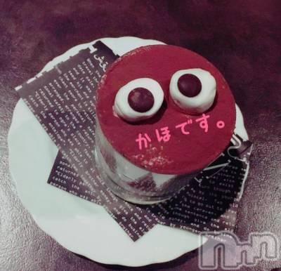 新潟駅前ガールズバーカフェ&バー こもれび(カフェアンドバーコモレビ) かほ(21)の6月3日写メブログ「初めて書きますかほです!」