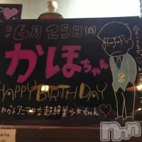 新潟駅前ガールズバーカフェ&バー こもれび(カフェアンドバーコモレビ) かほの6月14日写メブログ「なみさんが書いてくれました!!」