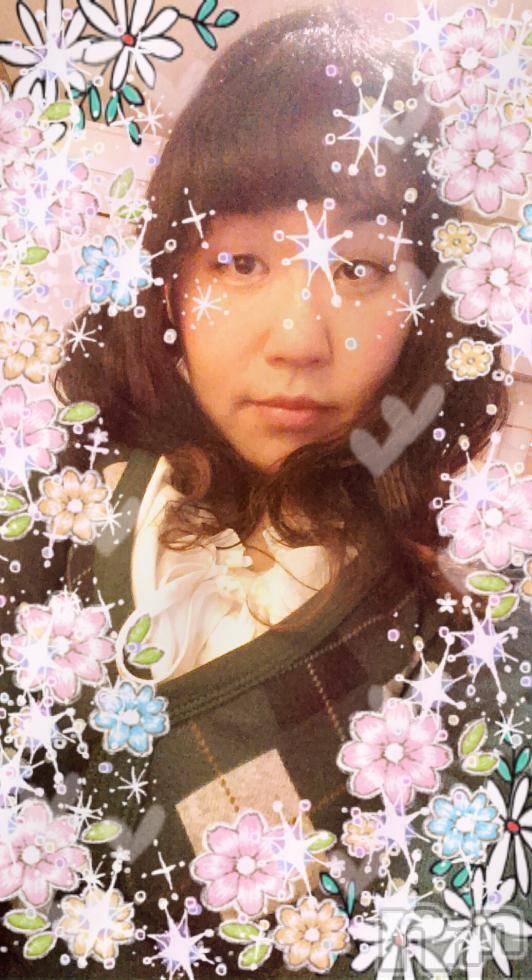 長野人妻デリヘルつまみぐい(ツマミグイ) ひかる(30)の4月8日写メブログ「今日からです♪」