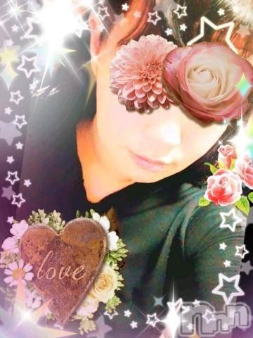 長野人妻デリヘルつまみぐい(ツマミグイ) ひかる(30)の12月7日写メブログ「おはようございます♪」