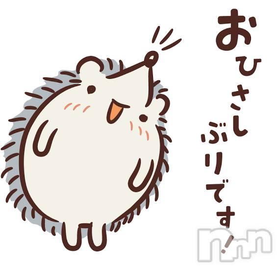 飯田デリヘルFive 飯田店(ファイブイイダテン) さおり(28)の6月12日写メブログ「お久しぶりです(*^^*)」