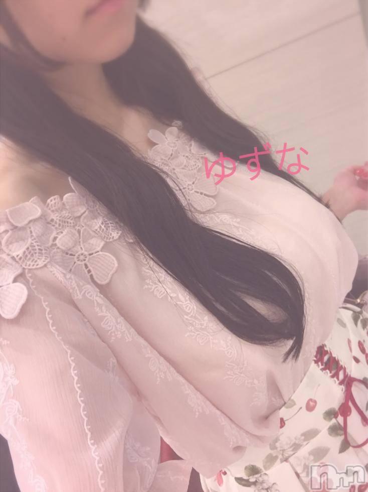 新潟手コキCECIL新潟店(セシルニイガタテン) ゆずな(19)の1月20日写メブログ「貢いで♡笑」