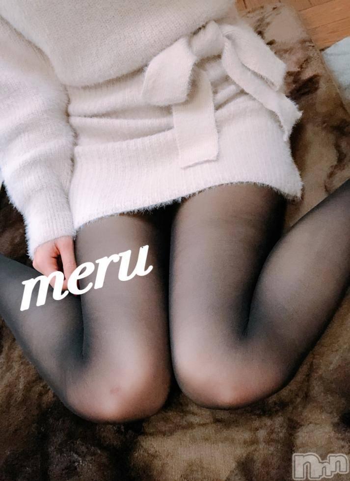 上田デリヘルENDLESS 上田店(エンドレス ウエダテン) める 【VIP】(21)の1月9日写メブログ「*」
