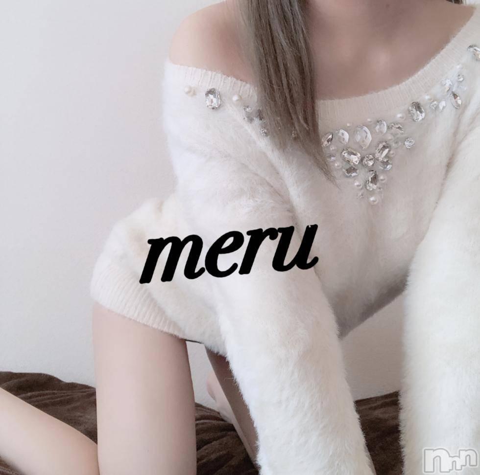 上田デリヘルENDLESS 上田店(エンドレス ウエダテン) める 【VIP】(21)の1月18日写メブログ「*」