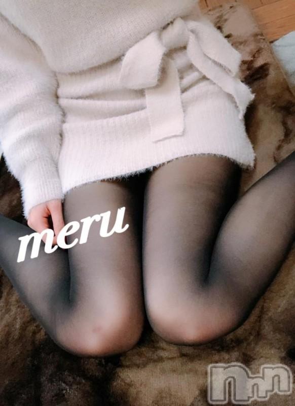 上田デリヘルENDLESS 上田店(エンドレス ウエダテン) める 【VIP】(21)の2019年1月9日写メブログ「*」