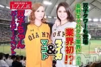 権堂キャバクラ CLUB S NAGANO(クラブ エス ナガノ) MAKOTOの写メブログ「本日19:30より」