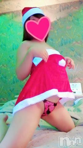 新潟デリヘルオンリーONE(オンリーワン) まりん★美女美乳(30)の11月30日写メブログ「ありがとう」