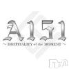 古町ホスト・ボーイズバー A151(エーイチゴ−イチ)の3月10日お店速報「3月21日(木)祝日について」