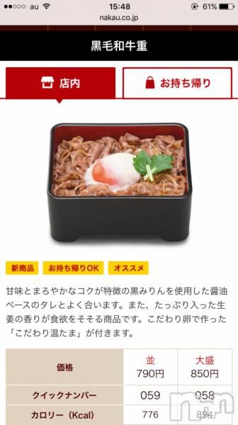 新潟駅前キャバクラClub NOA(クラブノア) 結城リカの9月27日写メブログ「(笑)」