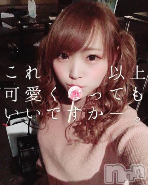 新潟駅前キャバクラClub NOA(クラブノア) 結城リカの10月30日写メブログ「なんじゃこら」
