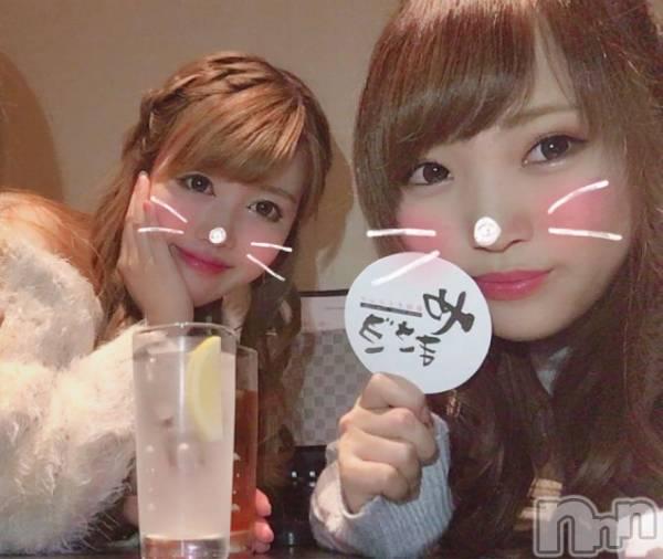 新潟駅前キャバクラClub NOA(クラブノア) 結城リカの11月9日写メブログ「大好きなの」