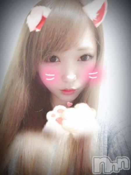 新潟駅前キャバクラClub NOA(クラブノア) 結城リカの11月10日写メブログ「モス同伴」