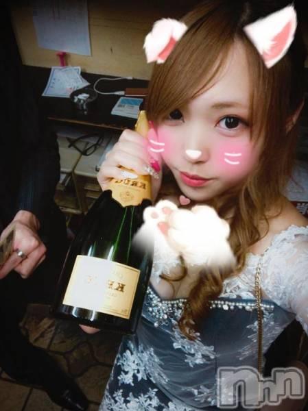 新潟駅前キャバクラClub NOA(クラブノア) 結城リカの12月27日写メブログ「シャンパンのプレゼント」