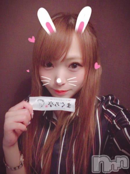 新潟駅前キャバクラClub NOA(クラブノア) 結城リカの1月10日写メブログ「念願の!!!」