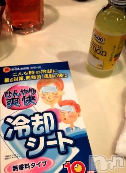 新潟駅前キャバクラClub NOA(クラブノア) 結城リカの1月17日写メブログ「ありがとう❤️」