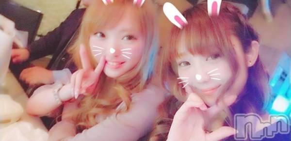 新潟駅前キャバクラClub NOA(クラブノア) 結城リカの1月20日写メブログ「嬉しい(;ω;)」