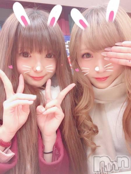 新潟駅前キャバクラClub NOA(クラブノア) 結城リカの2月17日写メブログ「今からー」