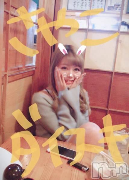 新潟駅前キャバクラClub NOA(クラブノア) 結城リカの2月19日写メブログ「アンプラの酒乱」