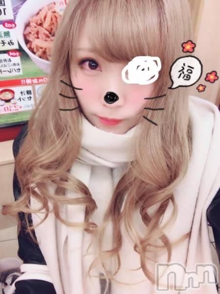新潟駅前キャバクラClub NOA(クラブノア) 結城リカの2月22日写メブログ「初めてする」