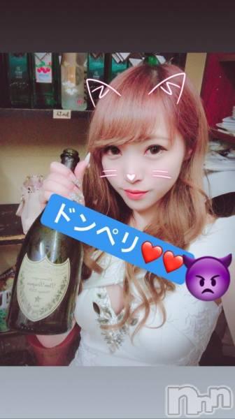 新潟駅前キャバクラClub NOA(クラブノア) 結城リカの5月4日写メブログ「おひさ!」