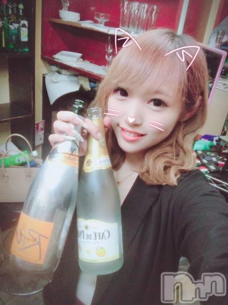 新潟駅前キャバクラClub NOA(クラブノア) 結城リカの6月5日写メブログ「またお金が飛んだ」