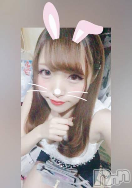 新潟駅前キャバクラClub NOA(クラブノア) 結城リカの6月7日写メブログ「はあ」