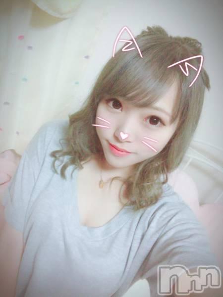 新潟駅前キャバクラClub NOA(クラブノア) の2018年6月22日写メブログ「やってきました!」