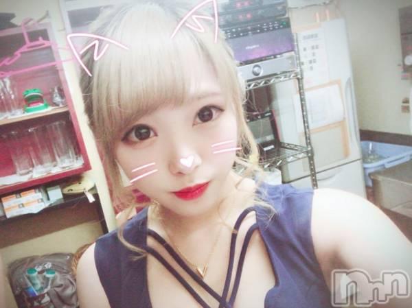 新潟駅前キャバクラClub NOA(クラブノア) 結城リカの8月7日写メブログ「やったー❤️」