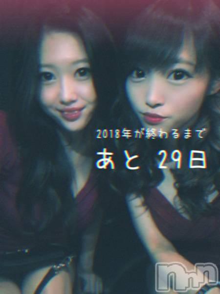 新潟駅前キャバクラClub NOA(クラブノア) あんなの12月2日写メブログ「ハロー12」